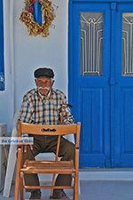 Koufonisi - Eilanden Koufonissia | Cycladen | De Griekse Gids | nr 158 - Foto van De Griekse Gids