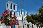 Koufonisi - Eilanden Koufonissia | Cycladen | De Griekse Gids | nr 167 - Foto van De Griekse Gids