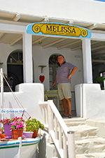 Koufonisi - Eilanden Koufonissia | Cycladen | De Griekse Gids | nr 183 - Foto van De Griekse Gids