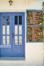 Koufonisi - Eilanden Koufonissia | Cycladen | De Griekse Gids | nr 199 - Foto van De Griekse Gids