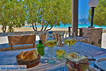 Koufonisi - Eilanden Koufonissia | Cycladen | De Griekse Gids | nr 230 - Foto van De Griekse Gids