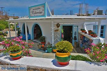 Koufonisi - Inselen Koufonissia | Kykladen | GriechenlandWeb.de | nr 150 - Foto von GriechenlandWeb.de