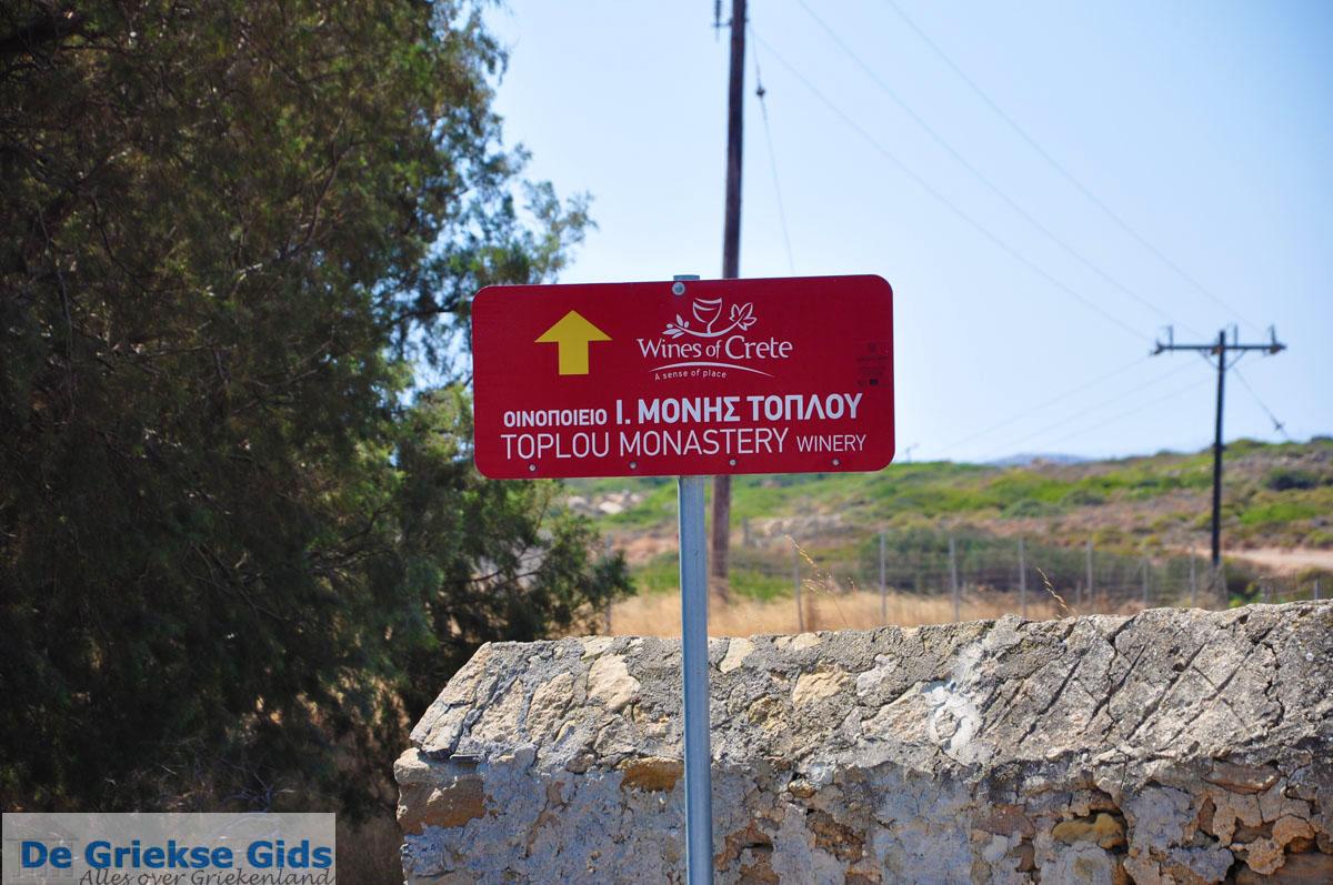 foto Moni Toplou | Klooster Toplou Lassithi | nr26