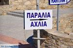Achlia | Lassithi Kreta | Foto 1 - Foto van De Griekse Gids