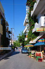 Mirtos | Lassithi Kreta | Foto 2 - Foto van De Griekse Gids