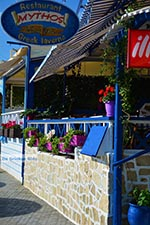Agia Pelagia Kreta - Departement Heraklion - Foto 31 - Foto van De Griekse Gids
