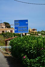 Aptera Kreta - Departement Chania - Foto 36 - Foto van De Griekse Gids