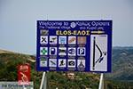 Elos Kreta - Departement Chania - Foto 1 - Foto van De Griekse Gids