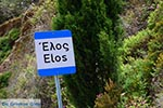 Elos Kreta - Departement Chania - Foto 2 - Foto GriechenlandWeb.de