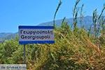 GriechenlandWeb.de Georgioupolis Kreta - Departement Chania - Foto 28 - Foto GriechenlandWeb.de