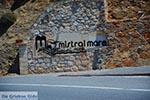 GriechenlandWeb.de Istro Kreta - Departement Lassithi - Foto 46 - Foto GriechenlandWeb.de