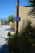 Kalyviani Kreta - Departement Chania - Foto 4 - Foto van De Griekse Gids