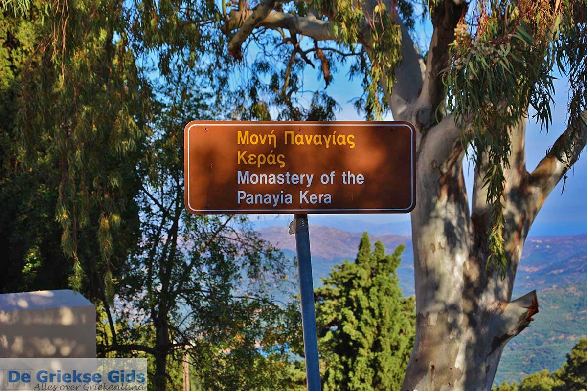 foto Kera Kreta - Departement Heraklion - Foto 1
