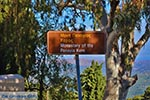 GriechenlandWeb.de Kera Kreta - Departement Heraklion - Foto 1 - Foto GriechenlandWeb.de