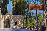 Kera Kreta - Departement Heraklion - Foto 2 - Foto van De Griekse Gids