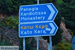 Kera Kreta - Departement Heraklion - Foto 4 - Foto van De Griekse Gids