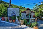 Kera Kreta - Departement Heraklion - Foto 6 - Foto van De Griekse Gids