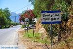 Voulgaro | Chania Kreta | Foto 2 - Foto van De Griekse Gids