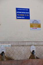 Spili | Rethymnon Kreta | Foto 6 - Foto van De Griekse Gids