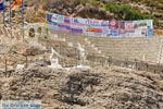 Agia Galini | Rethymnon Kreta | Foto 27 - Foto van De Griekse Gids