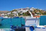 Agia Galini | Rethymnon Kreta | Foto 33 - Foto van De Griekse Gids