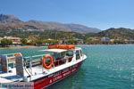 Plakias | Rethymnon Kreta | Foto 19 - Foto van De Griekse Gids