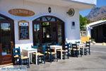Plakias | Rethymnon Kreta | Foto 35 - Foto van De Griekse Gids