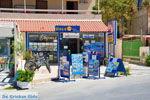 Plakias | Rethymnon Kreta | Foto 38 - Foto van De Griekse Gids