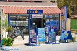 Plakias   Rethymnon Kreta   Foto 39 - Foto van De Griekse Gids