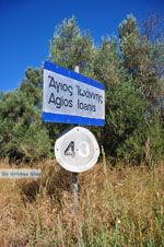 Agios Ioannis | Rethymnon Kreta | Foto 2 - Foto van De Griekse Gids