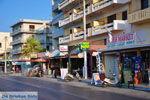 Rethymnon stad | Rethymnon Kreta | Foto 231 - Foto van De Griekse Gids