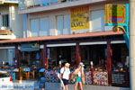 Rethymnon stad | Rethymnon Kreta | Foto 235 - Foto van De Griekse Gids
