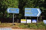 Nabij Arkadi | Rethymnon Kreta | De Griekse Gids foto 1 - Foto van De Griekse Gids