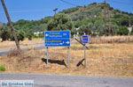 Bij Klooster Asomatos | Rethymnon Kreta | Foto 3 - Foto van De Griekse Gids