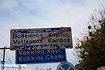 Kokkini Chani Kreta - Departement Heraklion - Foto 13 - Foto van De Griekse Gids