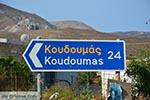 Koudoumas Kreta - Departement Heraklion - Foto 1 - Foto van De Griekse Gids
