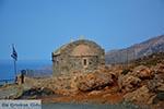Koudoumas Kreta - Departement Heraklion - Foto 30 - Foto van De Griekse Gids