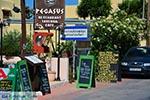Koutouloufari Kreta - Departement Heraklion - Foto 7 - Foto van De Griekse Gids