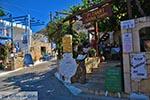 Koutouloufari Kreta - Departement Heraklion - Foto 27 - Foto van De Griekse Gids