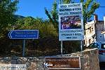 Krasi Kreta - Departement Heraklion - Foto 2 - Foto van De Griekse Gids