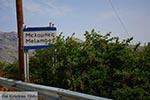 Melambes Kreta - Departement Rethymnon - Foto 1 - Foto van De Griekse Gids
