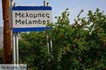 GriechenlandWeb.de Melambes Kreta - Departement Rethymnon - Foto 2 - Foto GriechenlandWeb.de