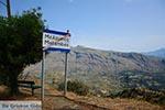 Melambes Kreta - Departement Rethymnon - Foto 23 - Foto van De Griekse Gids