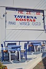 Piskopiano Kreta - Departement Heraklion - Foto 4 - Foto van De Griekse Gids