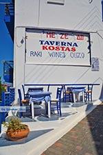 GriechenlandWeb.de Piskopiano Kreta - Departement Heraklion - Foto 5 - Foto GriechenlandWeb.de
