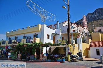 Piskopiano Kreta - Departement Heraklion - Foto 15