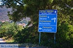 GriechenlandWeb.de Seitan Limania Kreta - Departement Chania - Foto 1 - Foto GriechenlandWeb.de