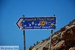 Sfakia Kreta - Departement Chania - Foto 30 - Foto van De Griekse Gids