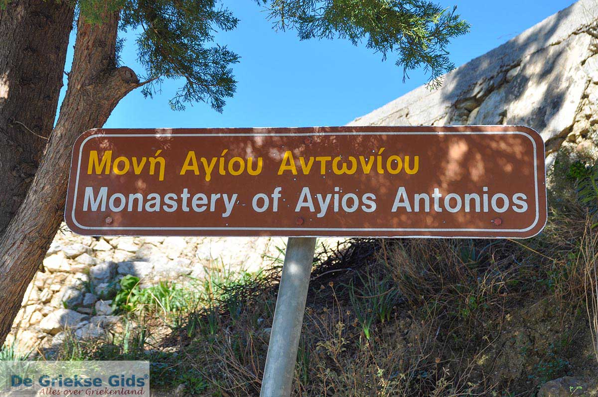 foto Vrontisi klooster Kreta - De Griekse Gids - Foto 17