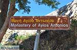 Vrontisi klooster Kreta - De Griekse Gids - Foto 17 - Foto van Kostas Nikolidakis - De Griekse Gids